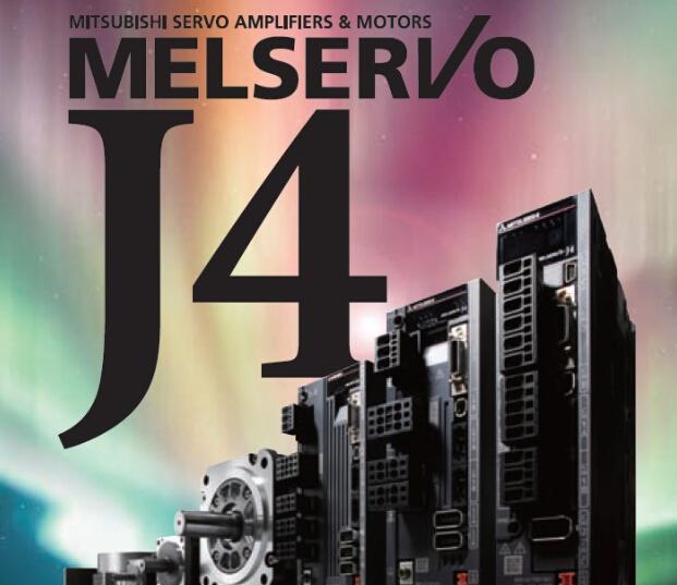 三菱伺服MR-J4系列
